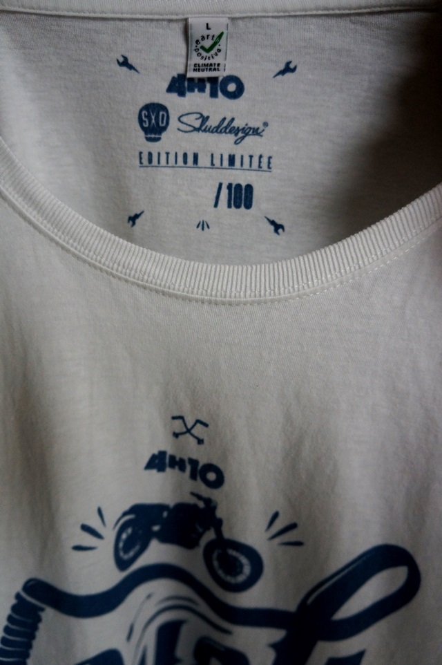 t shirt suck my kick 4h10.com