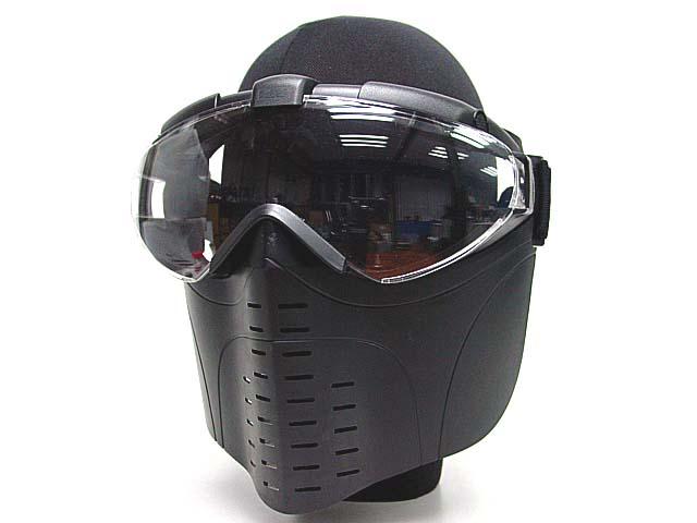 pro goggle full mask 4h10.com