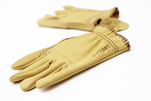 kytone gloves 4h10.com