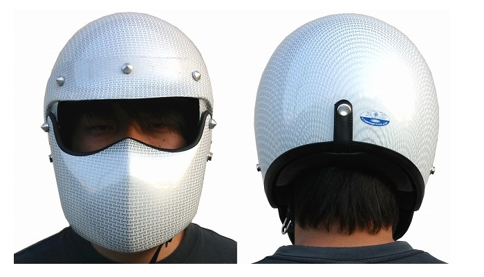 galaxy helmet 4h10.com