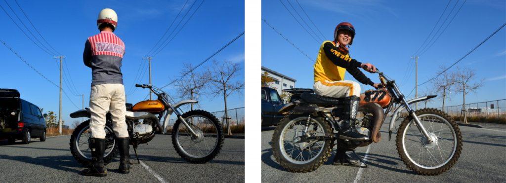 SpeedFreakGarments-Speed-Freak-Garments-SPG-Masatoshi-Matsuoka-MasatoshiMatsuoka-jeans-pantalon-moto-pantalonmoto-jeanmoto-jean-japonais-japon-motorcycle-moto-bike-kustom-custom-4h10-4H10